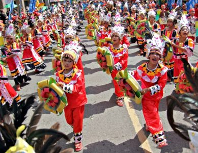 Праздники Филиппин