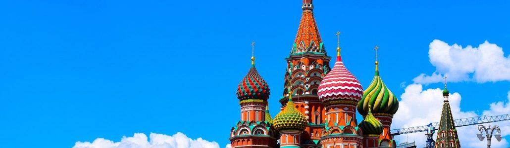 Филиппины и Россия становятся ближе