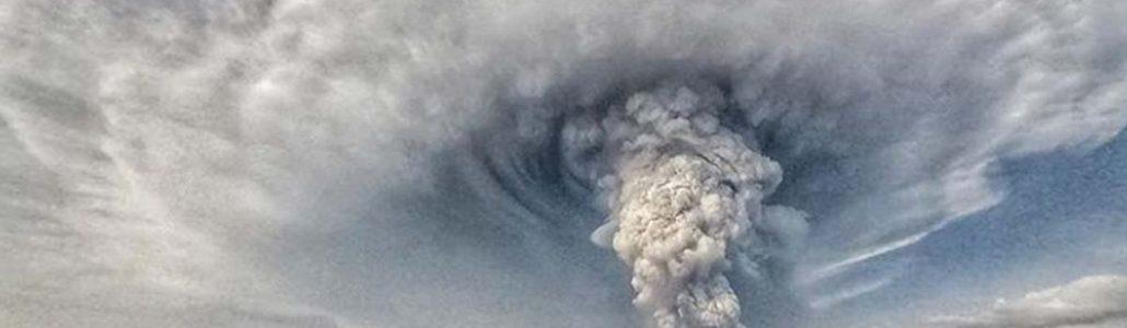 Извержение вулкана Таал
